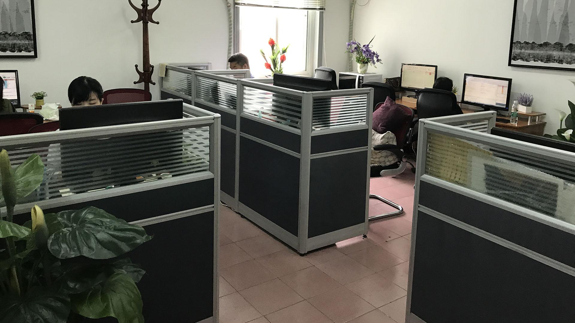 北京オフィス