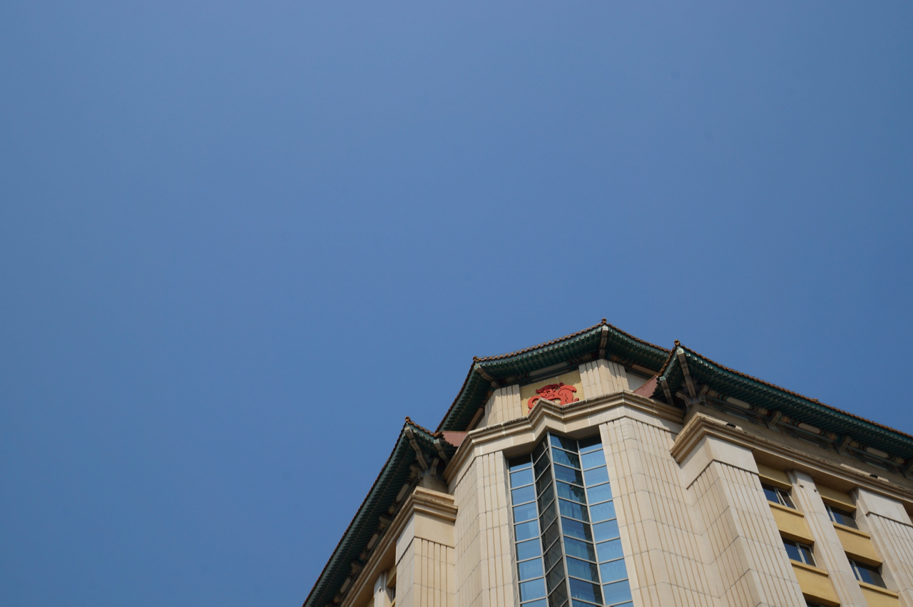 [北京の空の写真]