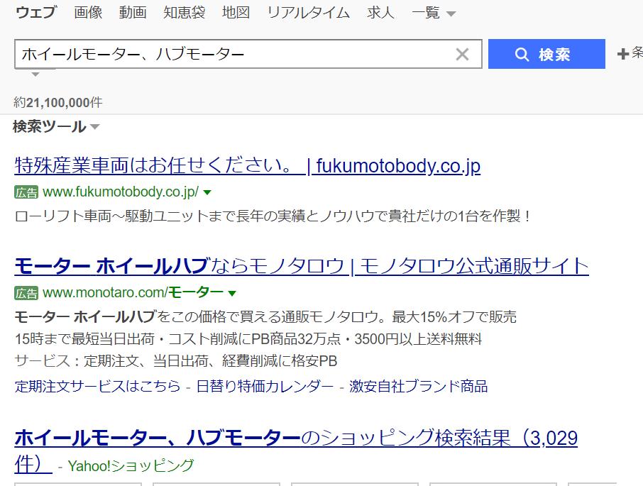 [Yahoo! JAPANで